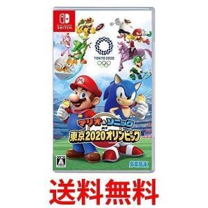 Switch マリオ&ソニック AT 東京2020オリンピック