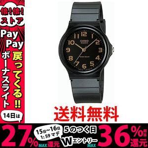 カシオ メンズ腕時計 CASIO スタンダード MQ-24-1B2LJF Men's Analog Watch アナログ 生活防水|1|bestone1