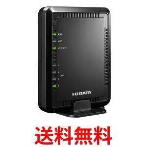 I-O DATA WN-G300R3 無線LANルーター コンパクトモデル Wi-Fi IEEE802.11n準拠 300Mbps アイ・オー・データ WNG300R3|1|bestone1