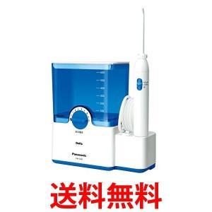 パナソニック 口腔洗浄器 EW-DJ61-W ジェットウォッシャー ドルツ 白
