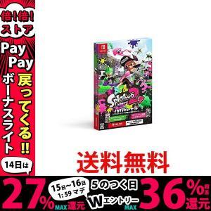 Switch スプラトゥーン2 イカすデビューセット