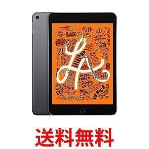 iPad mini Wi-Fi 64GB スペースグレイ MUQW2J/A