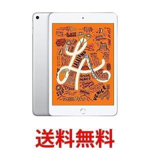iPad mini Wi-Fi 256GB - シルバー MUU52J/A