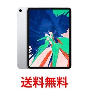Apple iPad Pro 11インチ Wi-Fi 64GB シルバー MTXP2J/A