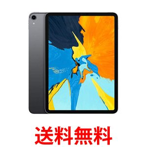 Apple iPad Pro 11インチ Wi-Fi 64GB スペースグレイ MTXN2J/A