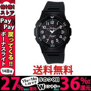 シチズン キューアンドキュー VP84-854 CITIZEN Q&Q 腕時計 Falcon ファルコン アナログ表示 10気圧防水 ウレタンベルト ブラック VP84854 ユニセックス|3|bestone1