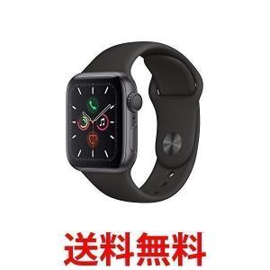 Apple Watch Series 5(GPSモデル)- 40mm スペースグレイアルミニウムケー...
