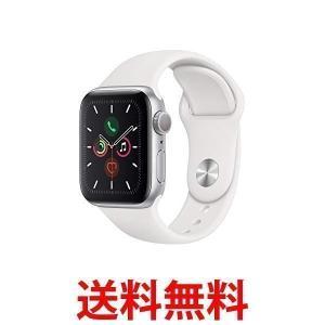 Apple Watch Series 5(GPSモデル)- 40mm シルバーアルミニウムケース ホ...