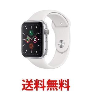 Apple Watch Series 5(GPSモデル)- 44mm シルバーアルミニウムケース ホ...