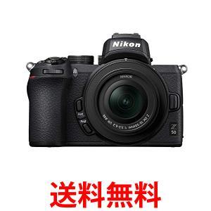 Nikon ミラーレス一眼 Z50LK16-50 ブラック レンズキット 16-50mm f/3.5...