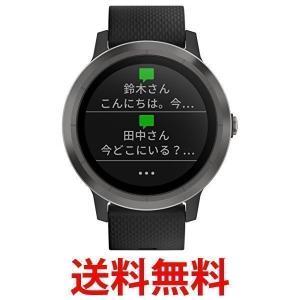 ガーミン vivoactive3 ブラックストレート スマートウォッチ 時計 GPS 活動量計 GA...