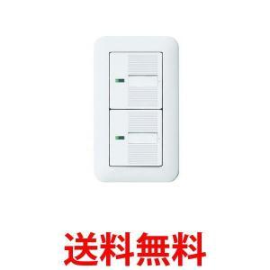 Panasonic コスモワイド21 埋込ほたるダブルスイッチB WTP50512WP 照明 スイッチ|1|bestone1