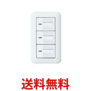 Panasonic コスモワイド21 埋込ほたるトリプルスイッチB WTP50513WP 照明 スイッチ|1|bestone1
