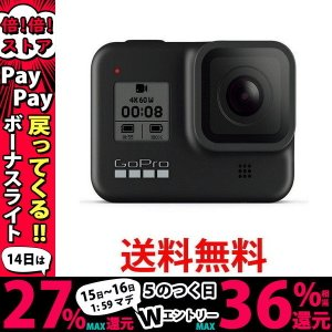 GoPro HERO8 Black CHDHX-801-FW ゴープロ ヒーロー8 ブラック ウェア...