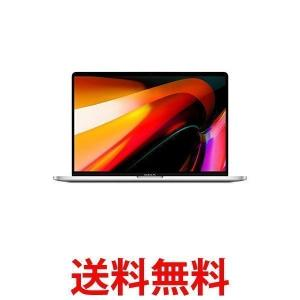 Apple MacBook Pro 16インチ 16GB RAM 1TB シルバー 第9世代の8コア...