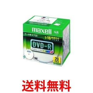 maxell DR47WPD.S1P20S A データ用 DVD-R 4.7GB 16倍速 対応 インクジェットプリンタ 対応 ホワイト (ワイド印刷) 20枚 5mmケース入 マクセル DR47WPDS1P20|1|bestone1