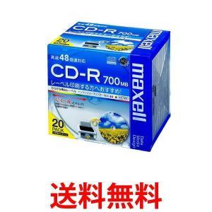 maxell CDR700S.WP.S1P20S マクセル データ用 CD-R 700MB 48倍速対応 インクジェットプリンタ対応 ホワイト 20枚 ケース入|1|bestone1