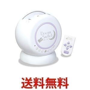 動く絵本 プロジェクター ドリームスイッチ Dream Switch