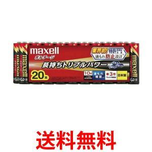 maxell LR6(T) 20P アルカリ乾電池 長持ちトリプルパワー&液漏れ防止設計 ボルテージ 単3形 20本 シュリンクパック入 単三 電池 乾電池 1 bestone1