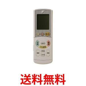 DAIKIN ARC444A38 ダイキン エアコン用リモコン 1859267 純正品 1 bestone1