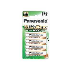Panasonic BK-3LLB/4B パナソニック BK-3LLB4B 充電式EVOLTA 単3形充電池 4本パック お手軽モデル 単三電池|1|bestone1