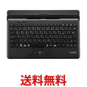 ELECOM TK-DCP03BK エレコム Bluetoothキーボード マルチデバイス Windows、Mac、iOS、Android対応  スタンド付 有線接続可 ブラック TKDCP03BK|1|bestone1