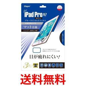 Nakabayashi TBF-IP16FLGWBC ナカバヤシ TBFIP16FLGWBC iPad Pro 9.7インチ 用 液晶保護フィルム ブルーライトカット 反射防止 抗菌|1|bestone1