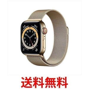 Apple Watch Series 6(GPS + Cellularモデル) 40mmゴールドステ...
