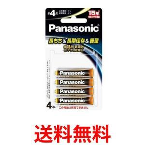 Panasonic FR03HJ/4B パナソニック FR03HJ4B リチウム乾電池 1.5V 単4形 4本パック|1|bestone1