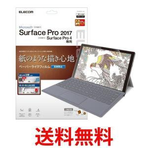 エレコム TB-MSP5FLAPL Surface Pro フィルム 2017年モデル対応 日本製  ELECOM TBMSP5FLAPL|1|bestone1