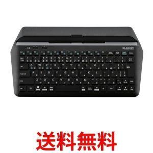 ELECOM TK-DCP01BK エレコム Bluetoothキーボード マルチデバイス (Windows、Mac、iOS、Android対応) スタンド付 ブラック TKDCP01BK|1|bestone1