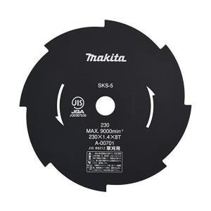 マキタ A-00701 金属 8枚刃 草刈機用 外径230mm makita