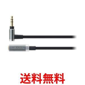 audio-technica ヘッドホン延長コード 3m AT645L/3.0 オーディオテクニカ|1|bestone1
