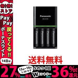 パナソニック(PANASONIC) エネループ K-KJ55HCD40 急速充電器セット 単3形充電池 4本付き 大容量モデル eneloop pro|2|bestone1