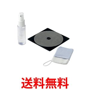 サンワサプライ CD/DVDクリーナー CD-R54KT|1|bestone1