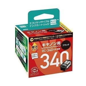 エコリカ CANON純正対応 BC-340 互換インク リサイクルインクカートリッジ ブラック 黒 キャノン ECI-C340B-V|1|bestone1