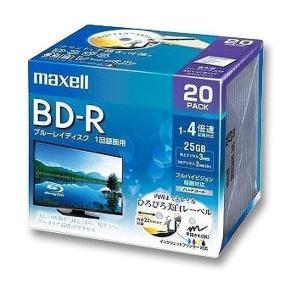 マクセル BRV25WPE.20S 録画用 BD-R 標準130分 4倍速 ワイドプリンタブルホワイト 20枚パック maxell ベストワン
