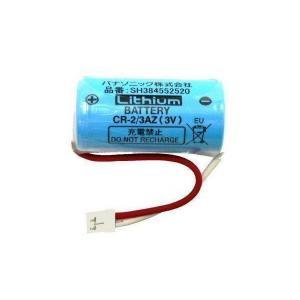 Panasonic SH384552520 パナソニック CR-2/3AZ 専用リチウム電池 住宅火災警報器 交換用電池|1|bestone1