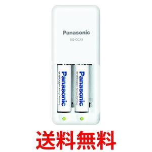 パナソニック(PANASONIC) エネループ K-KJ23MCC20 急速充電器セット 単3形充電池 2本付き スタンダードモデル|1|bestone1