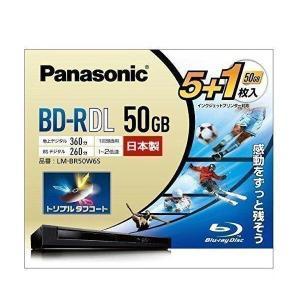 Panasonic LM-BR50W6S パナソニック 2倍速 ブルーレイディスク 録画用 BD-R DL 追記型 片面2層50GB(追記)5枚+1枚 Blu-ray Disc LMBR50W6S|1|bestone1