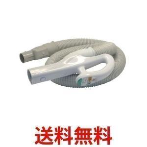 Panasonic 掃除機用 ホース AMC94P-YT0L 掃除機ホース AMC94PYT0L パナソニック 純正品|1|bestone1