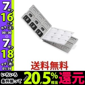エレコム CMC-SDCPP36WH メモリカードケース SD ケース プラスチック SD18枚 +...