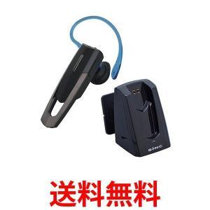 SEIWA BT640 セイワ Bluetooth モノラルハンズフリーM 両耳対応 DC12・24V対応 USB充電 A2DP マルチポイント 充電クレードル ブラック ワイヤレスヘッドセッ|1|bestone1