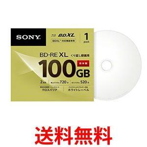 SONY BNE3VCPJ2 ソニー ビデオ用 ブルーレイディスク BD-RE XL くり返し記録用 100GB 2倍速 インクジェット対応 BDXL 対応機器専用 BNE3VCP|1|bestone1