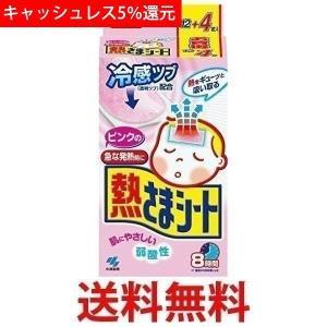 小林製薬 ピンクの熱さまシート こども用 12+4枚 解熱 熱中症予防 冷却ジェルシート 弱酸性 1 bestone1