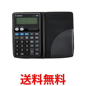 Canon 12桁電卓 LS-12TSG SOB グリーン購入法適合 商売計算機能付 キャノン|1|bestone1
