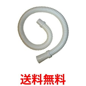 三栄水栓 PH64-861T-1M-I 洗濯機排水延長用ホー...