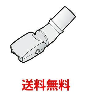 Panasonic 子ノズル ノズル AMV88R-7J0W 掃除機 パナソニック AMV88R7J0W 純正品|1|bestone1
