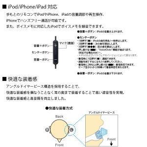 SONY MDR-EX150IP ソニー MDREX150IP -B -R -LI -L -G -Y -PI -W 密閉型インナーイヤーレシーバー iPhone iPod iPad対応 リモコン マイク付 ハンズフリー通|2|bestone1|03