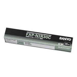 SANYO FXP-NIR30C 三洋 FXPNIR30C 普通紙ファクシミリ用インクリボン SFX-DW710 DT710 DW700 DT700 対応 純正品|1|bestone1